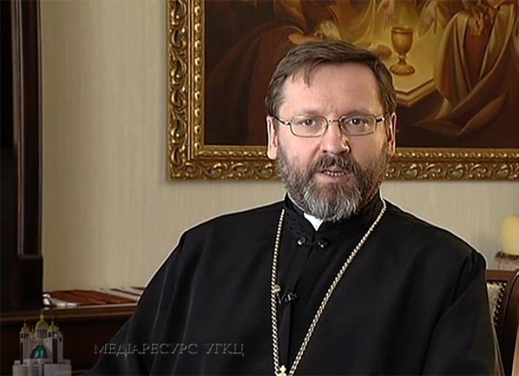 Глава УГКЦ дав поради, як служити у Стра…