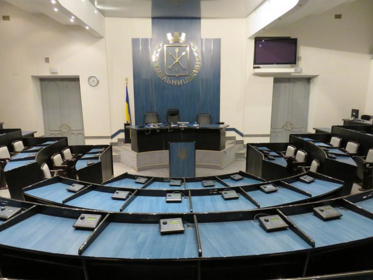 Депутати Хмельницької міськради виділили…