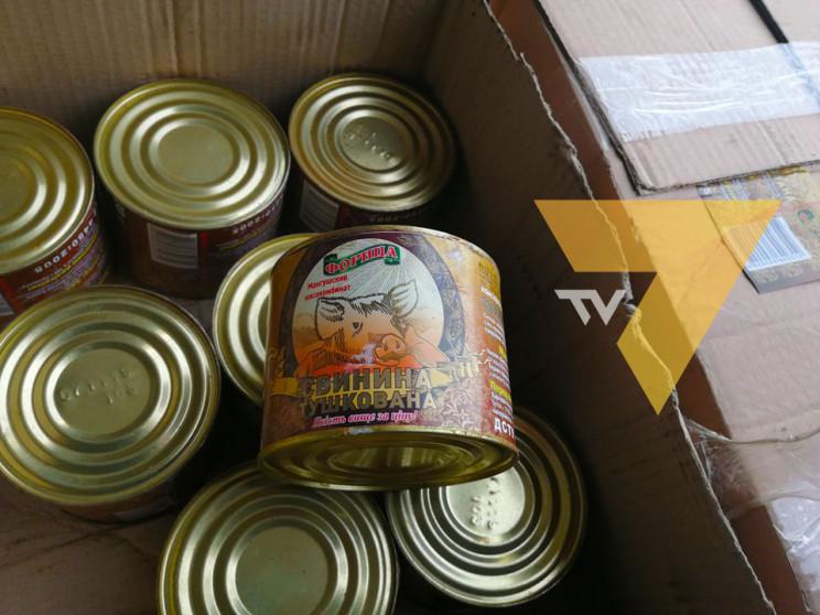 В Мариуполь со всей Украины доставили 25…