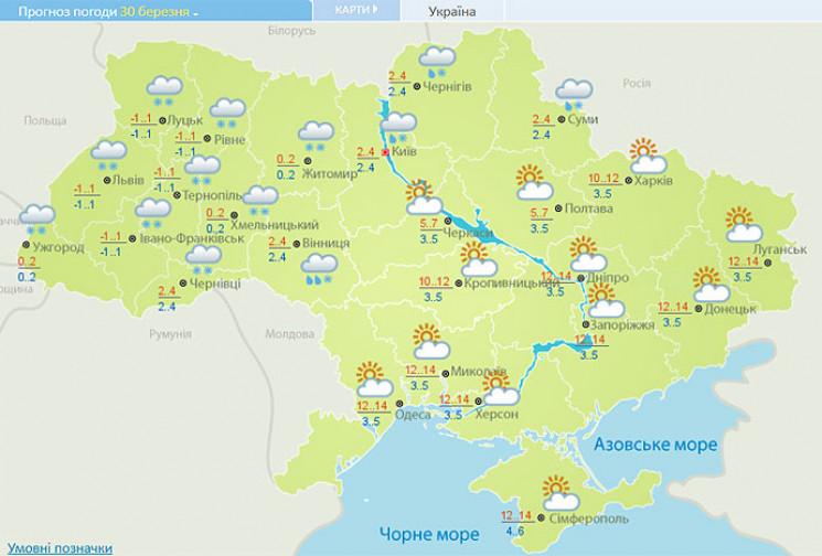 В Украину возвращается зима…