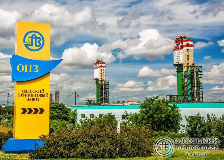 На Одеському припортовому заводі перегля…