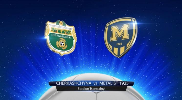 Українські футбольні клуби проведуть нес…