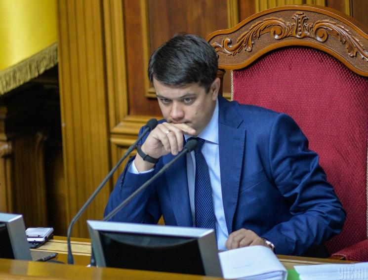 Рада провалила зміни до Держбюджету…