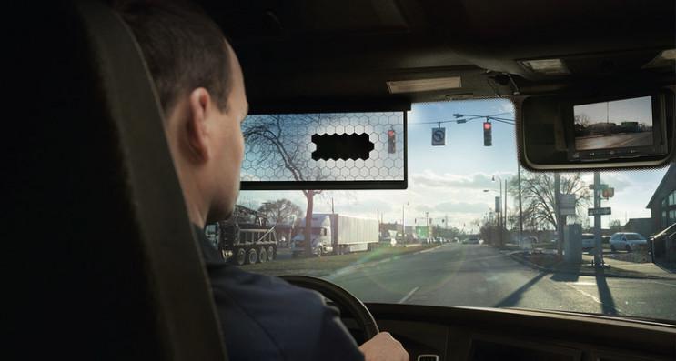 Для водіїв розробили віртуальний сонцеза…