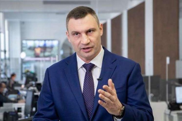 Кличко: За сутки в Киеве коронавирусная…