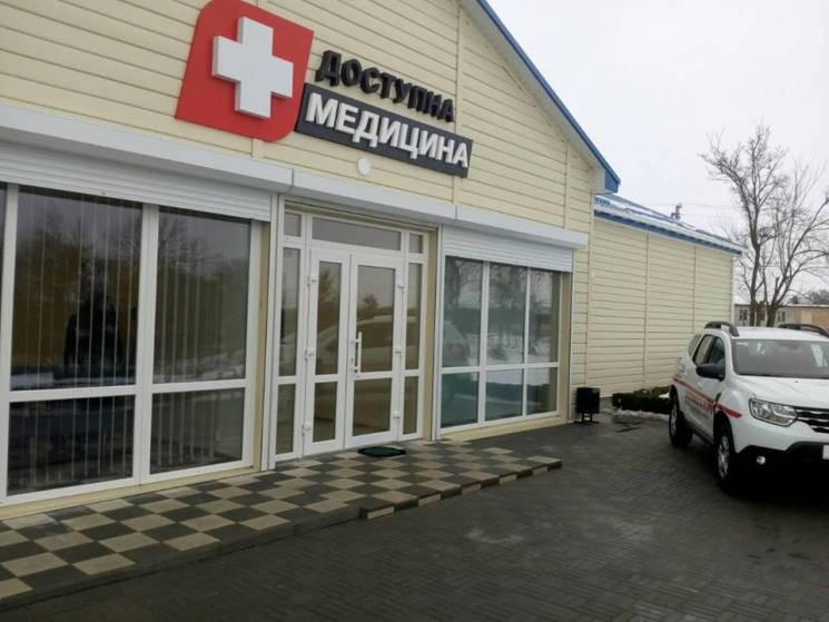 Община на Кропивнитчине собрала 20 тысяч…