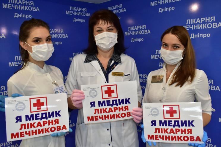 На Дніпропетровщині медиків лікарні Мечн…