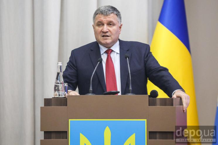 Не 24 квітня: Аваков сказав, коли Україн…