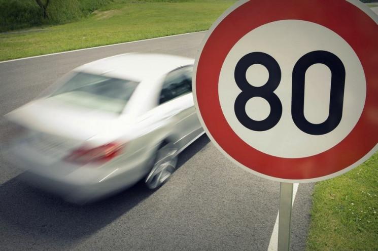 У Києві скасовується обмеження швидкості…