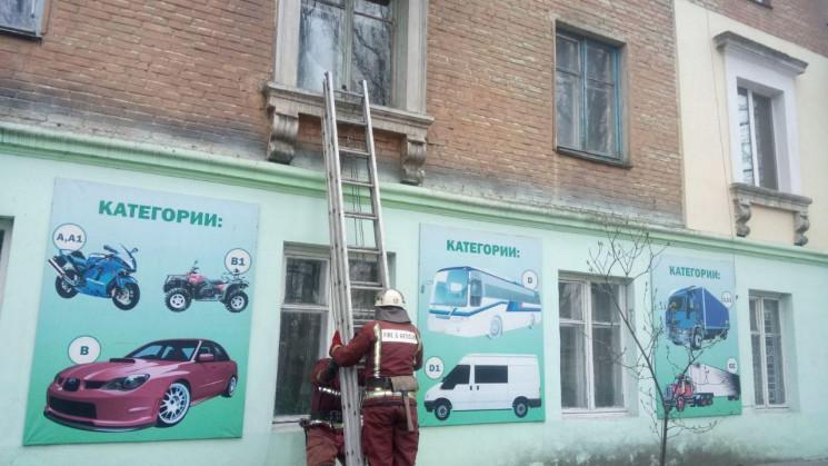 В Светловодске спасатели вызволили больн…