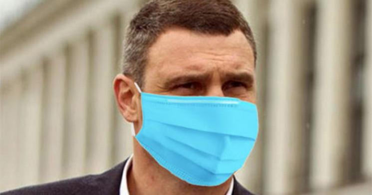 Кличко: В Киеве коронавирусом заболела д…
