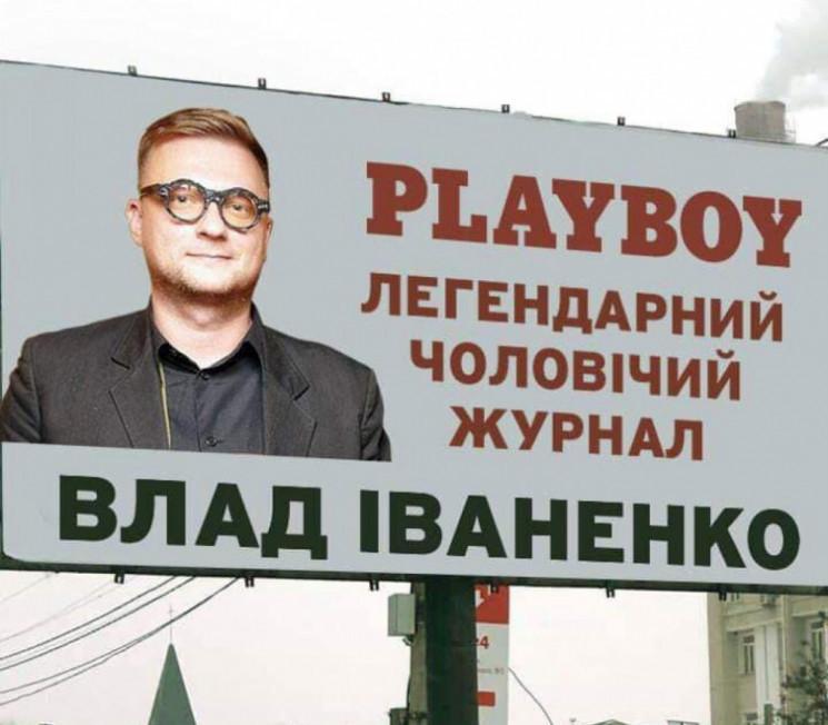 "Головред ""Playboy Україна"" - про україно…"