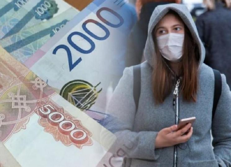 На Кубані за порушення карантину оштрафу…