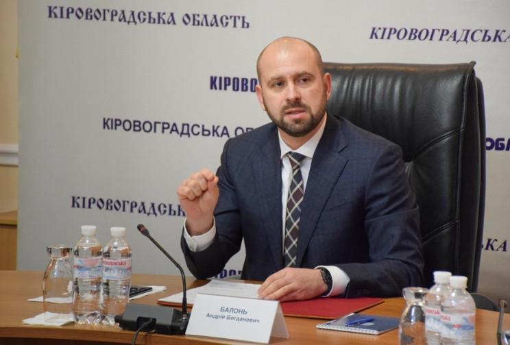 Влада Кропивниччини запланує 11 мільйоні…