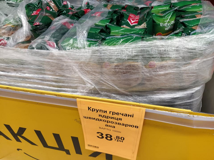 Кличко призвал киевлян сообщать ему о по…