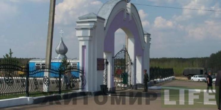 У Житомирі під час великодніх свят забор…