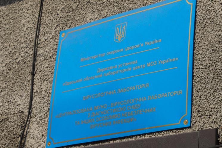 На Одещині підтвердили ще чотири випадки…