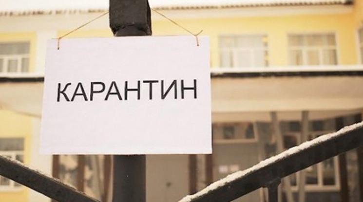Карантин у Тернополі: Що можна, а що - н…
