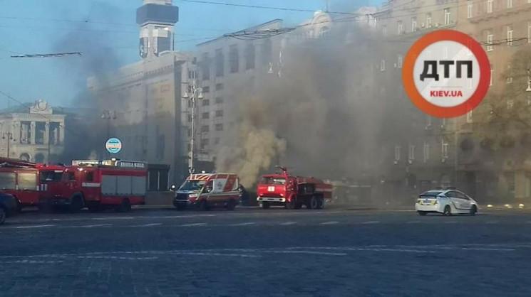 У центрі Києва дев'яту годину не можуть…