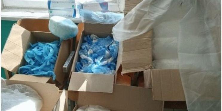 Тернопільським медзакладам закупили засо…