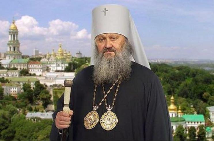 """Настоятель Києво-Печерської Лаври """"спійм…"""