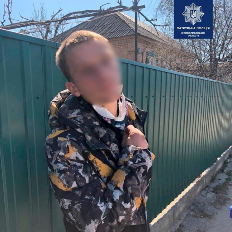 Патрульні на вулиці Кропивницького затри…