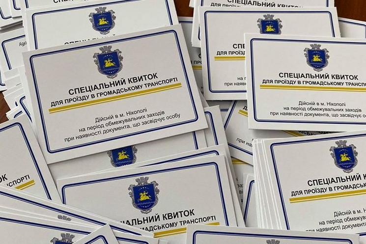 У ще одному місті на Дніпропетровщині ск…