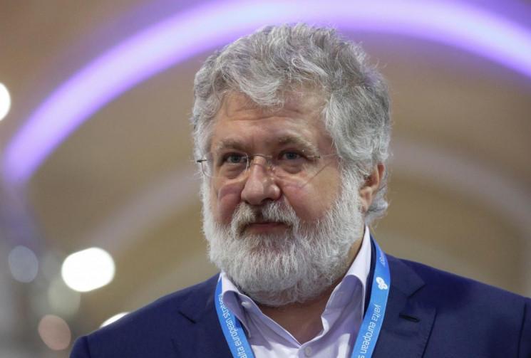 Война за Минэнерго: Как депутаты Коломой…