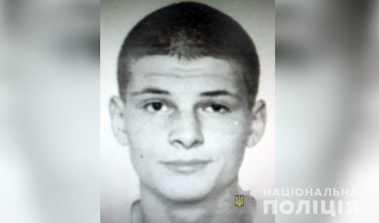 Поліція Полтавщини оголосила у розшук ґв…