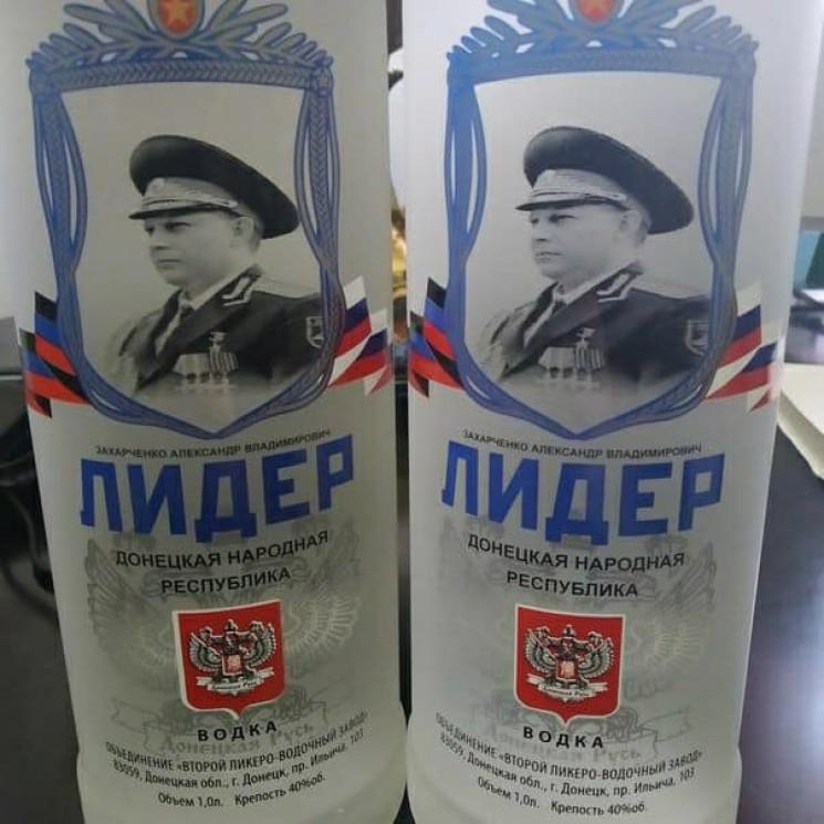 """В """"ДНР"""" взорванного Захарченко """"увековеч…"""