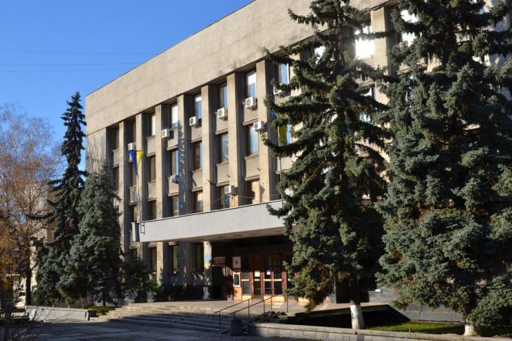 Виконком Ужгородської міськради засідати…