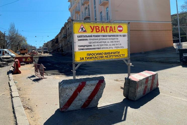 Капитальный ремонт спуска Маринеско прод…