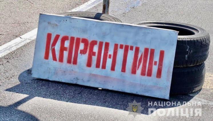 На Херсонщині 17 приїжджих з Криму втекл…