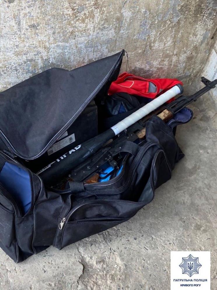 В Кривом Роге на улице обнаружили сумку…