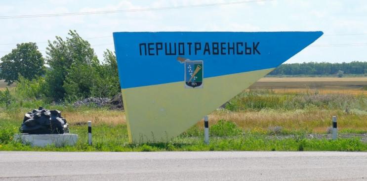 Пораженный коронавирусом город на Днепро…