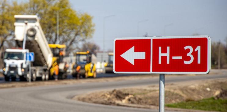 На Дніпропетровщині готують до введення…