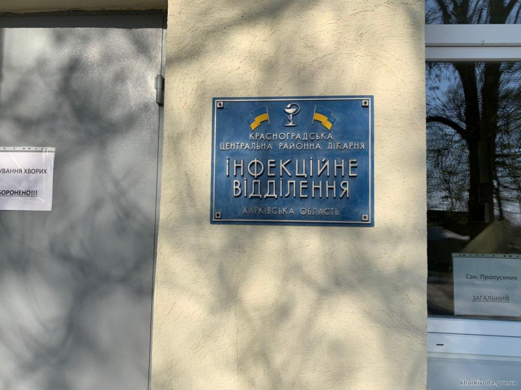 На Харківщині районна лікарня готова від…