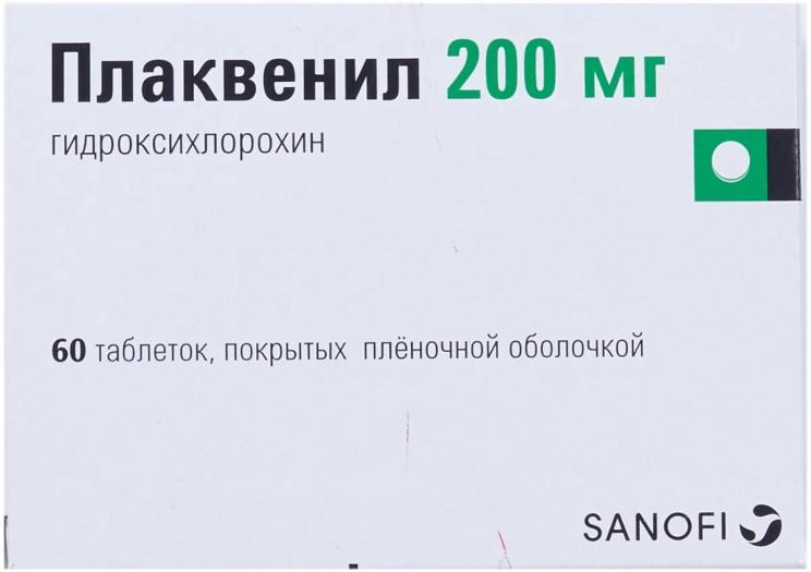 Одесская инфекционная больница получила…