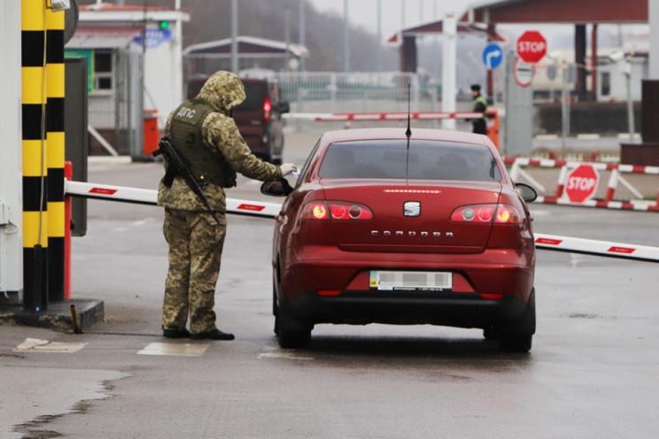 Харківські прикордонники виявили порушни…