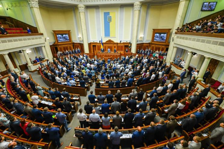 Стефанчук пропонує Раді посилити покаран…