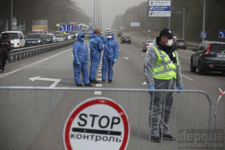 Україна на карантині до 22 травня: Що ві…