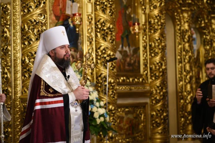 Великоднє Богослужіння у Свято-Михайлівс…