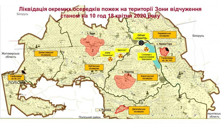 У Чорнобильській зоні намагаються загаси…