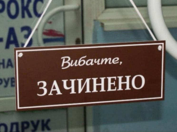 В Україні планують продовжити карантин,…