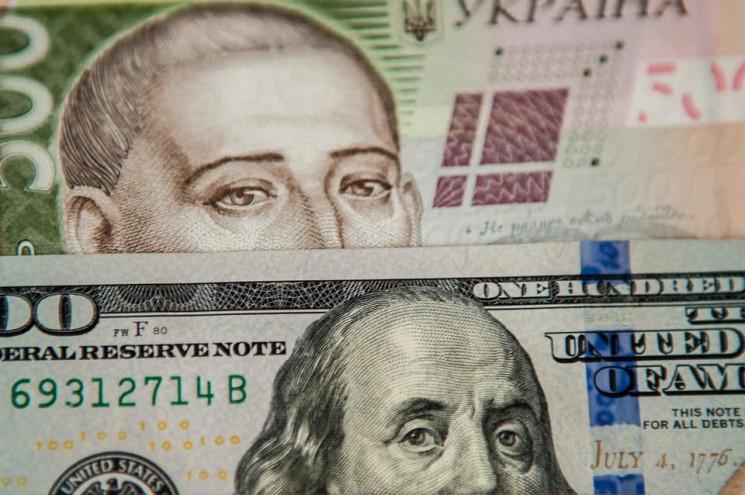 Недофінансування на 67 млн грн: Аудит ви…