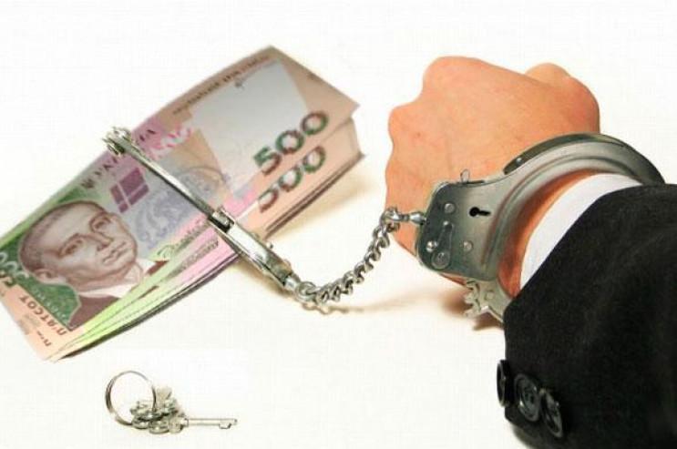 Більше мільйона гривень застави присудил…