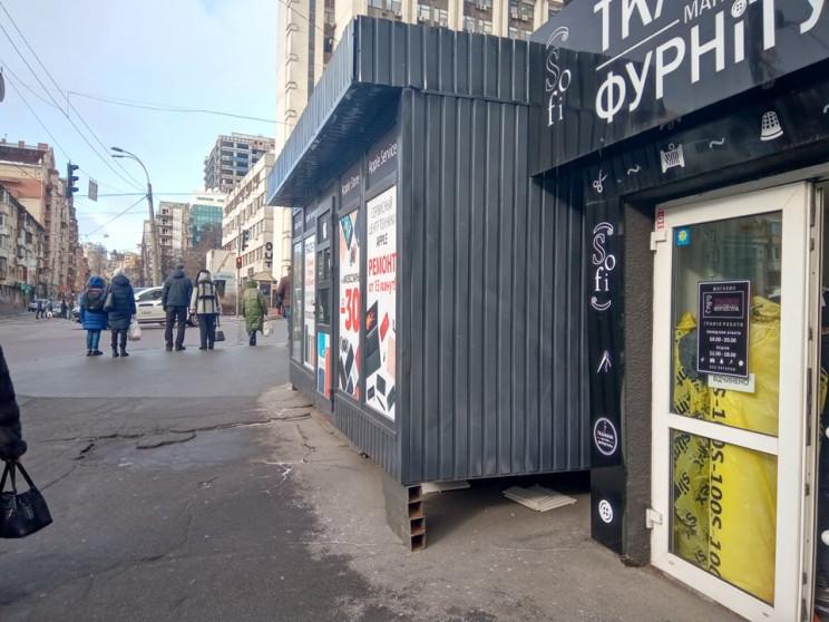 Ослабление ограничений в Киеве: Откроют…