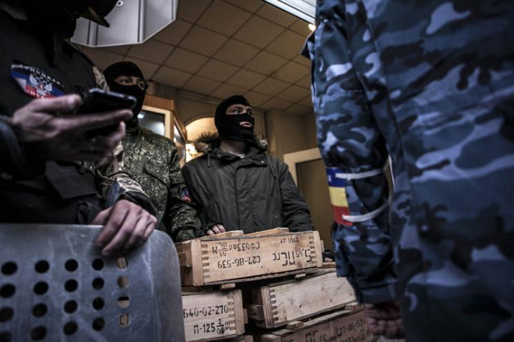 Тюрьма на 5 лет: Жительница Луганщины пе…