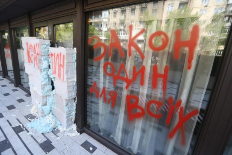 """Видео дня: Скандал с """"Велюром"""" Тищенко и…"""