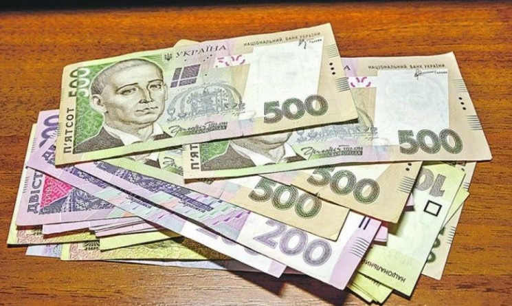 Держвиконавець з Тернопільщини позарився на 5 тис. грн хабара ...